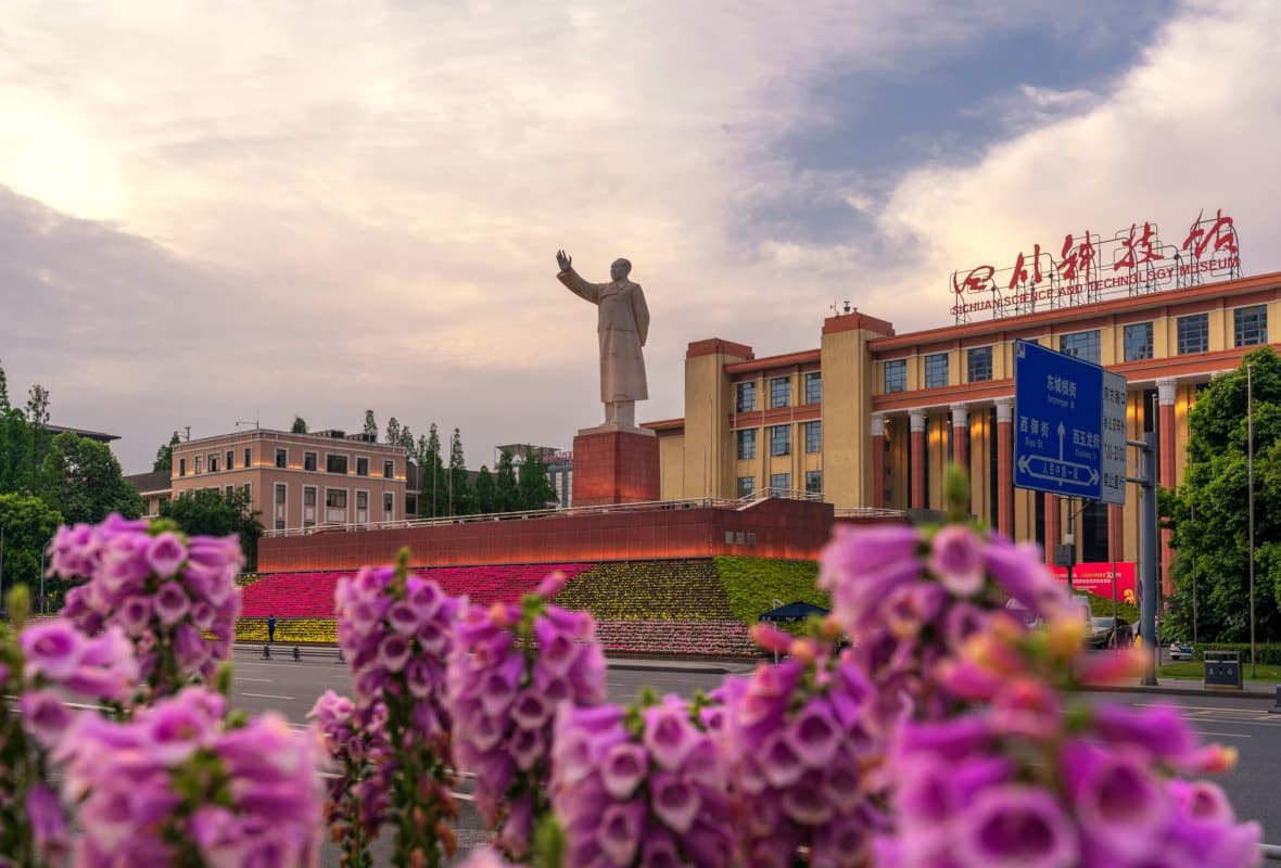 Chengdu downtown near Tianfu Square in China