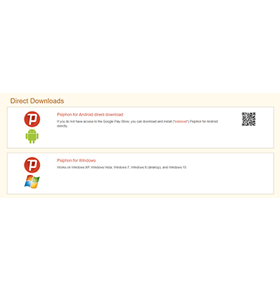 Psiphon Review: Why Is It Ranked #90 Out of 99 VPNs?