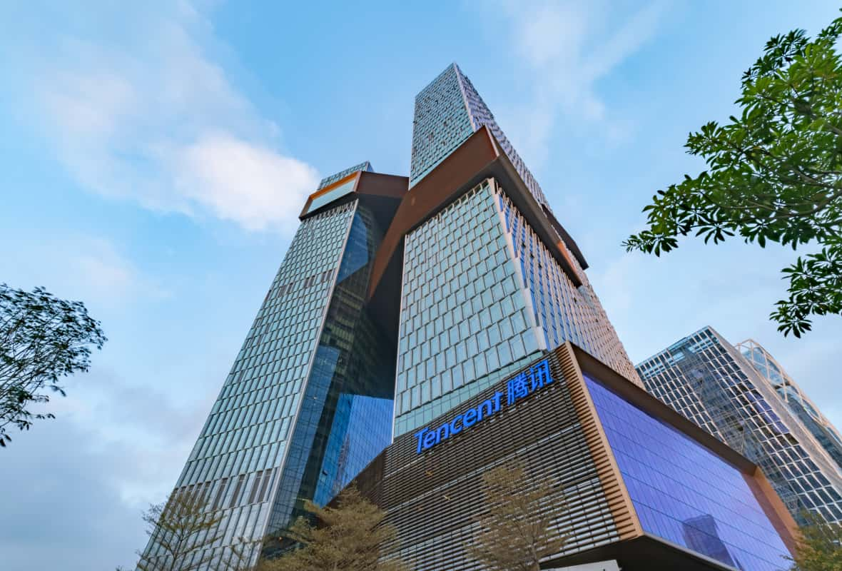 Photo of the Tencent headquarters
