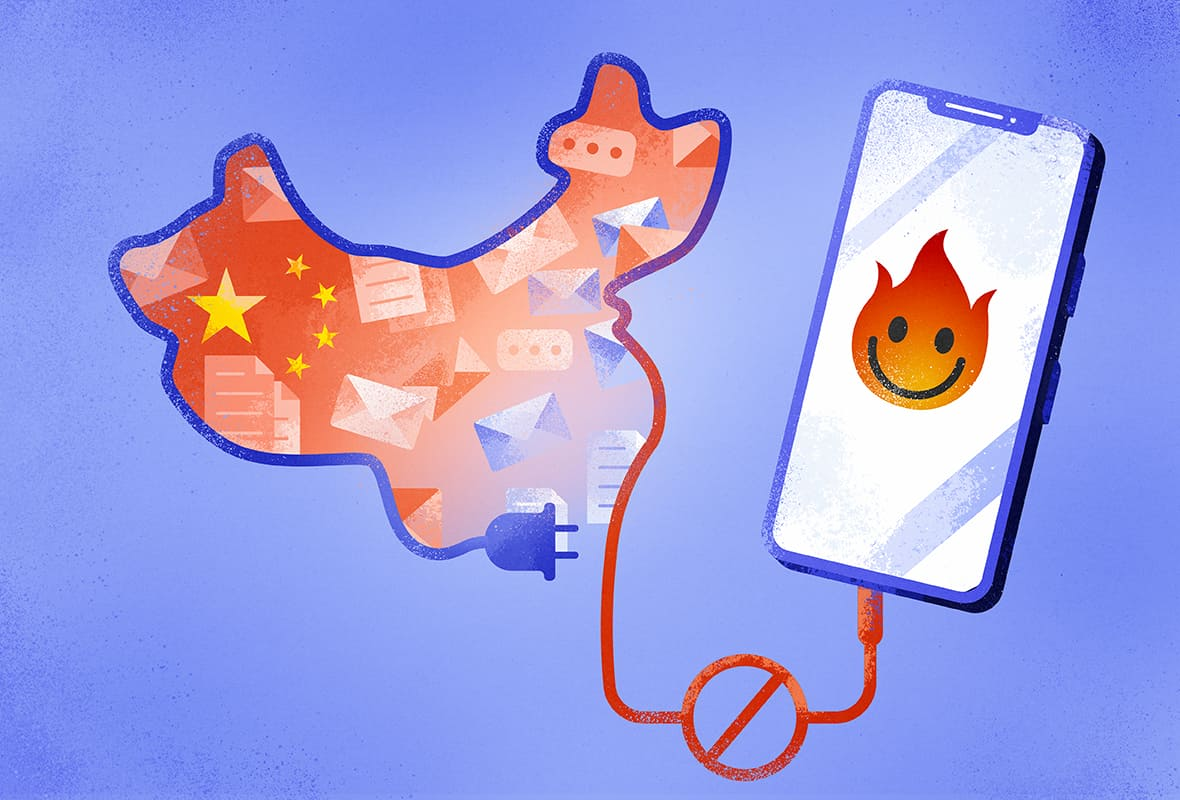 Does Hola Free VPN Work in China?